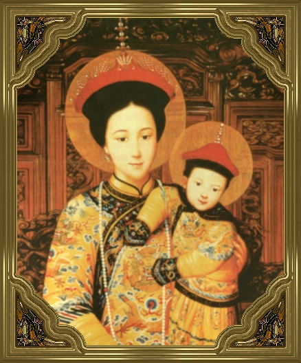 Our Lady of Peking China